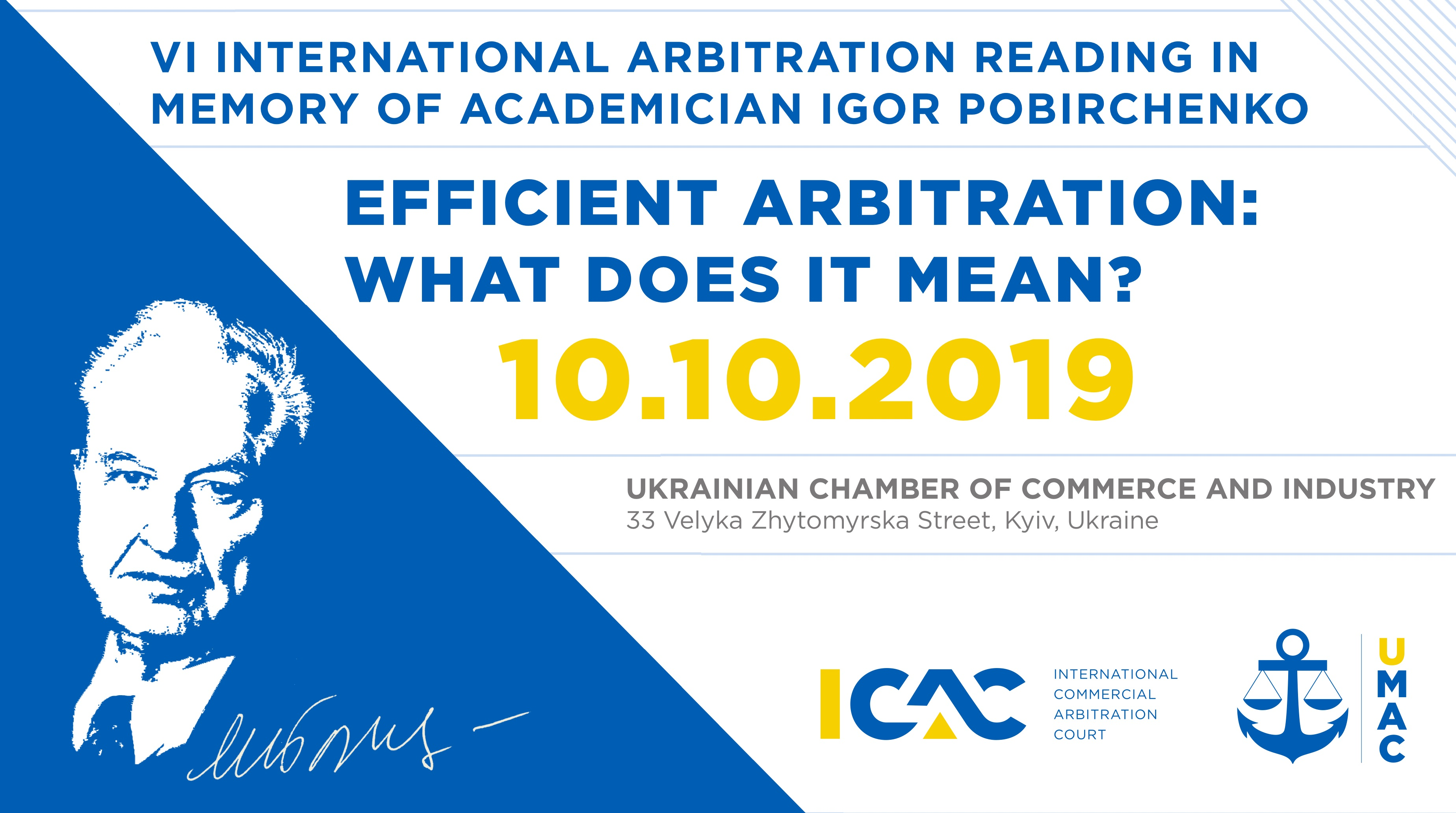 VI International Arbitration Readings in memory of Academician Igor Pobirchenko