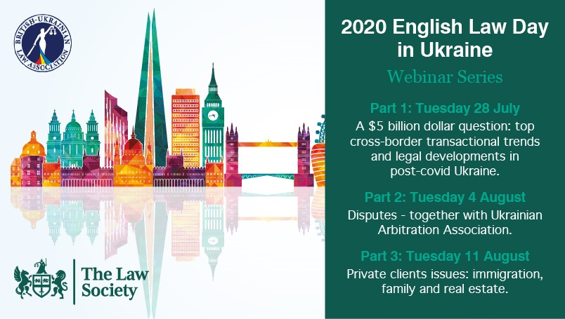 English Law Day Ukraine 2020