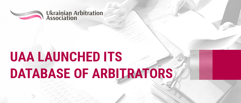 Database of Arbitrators